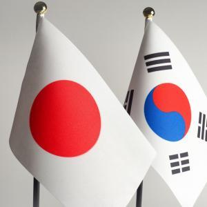 日章旗を持って韓国に旅行した日本人に起こったこと…日本のネット民が驚愕!?「日本人は観光に使うお金をケチるのではなく、実際にはお金がないのだと思う」海外の反応