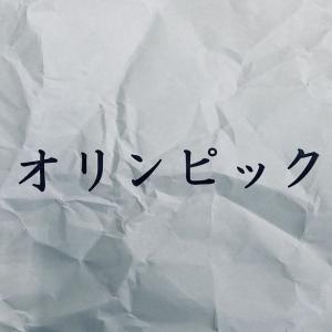 コロナの広がりから台風まで...日本の『緊急事態』「日本に希望はない」「選手が被害に遭わないことを祈ります」海外の反応