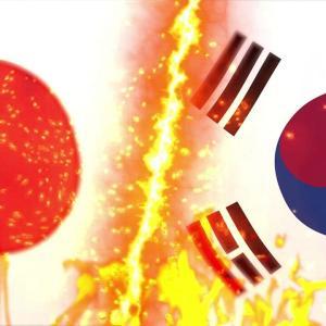「テロ」も「非難」もかかって来い!!...日本製品不買運動が巻き起こる韓国でそれでもレクサスに乗る理由「レクサスが一度故障する間に現代や起亜は3回故障するでしょう」海外の反応