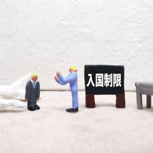 日本が国境を開くのはいつになる?「私はすでにワクチンを接種しています」「もう予防接種を受ければいいじゃないですか」海外の反応