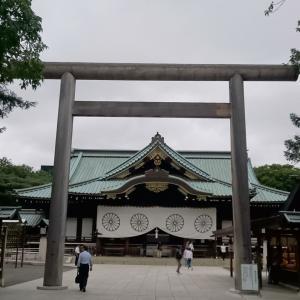 日本は靖国神社のような歴史的問題を慎重に扱うべき…?「日本のブランドを不買する時が来ました。」「大いに反省しなければならない」海外の反応