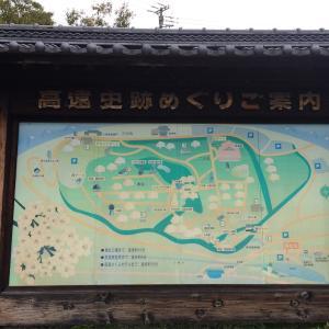 長野県は高遠への車旅