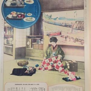 『日本大正村』訪問( ´ ▽ ` )ノ