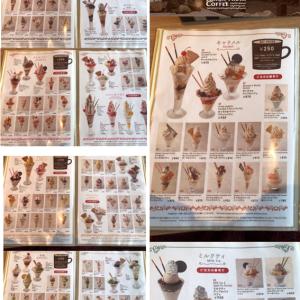 からふね屋珈琲店三条本店は関西でシメパフェができる店!【お豆腐チーズケーキパフェ】