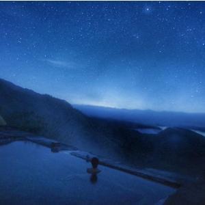 白馬鑓温泉 写真集