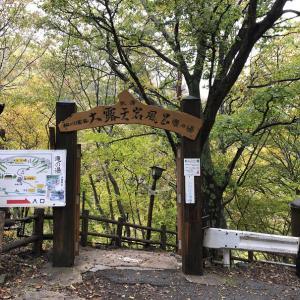 松川渓谷 滝の湯 2019.10.22 紅葉が綺麗でした!