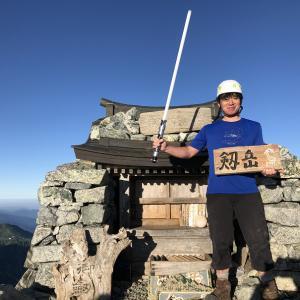 剱岳 2019.8.11 試練と憧れ 早月尾根