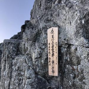 剱岳(2) 2019.8.11 試練と憧れ 早月尾根