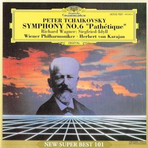 チャイコフスキー 交響曲第6番「悲愴」