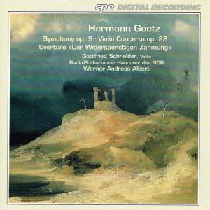 ゲッツ 交響曲
