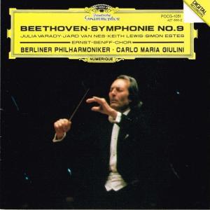 ベートーヴェン 交響曲第9番「合唱」