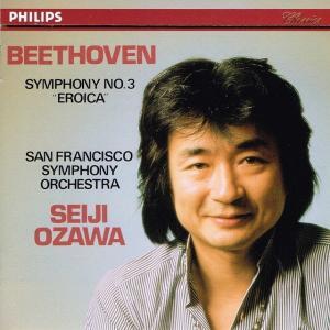 ベートーヴェン  交響曲第3番「英雄」