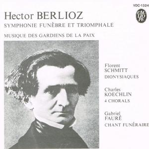 ベルリオーズ 葬送と勝利の交響曲
