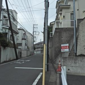 9/5 横浜市に行ってきました。