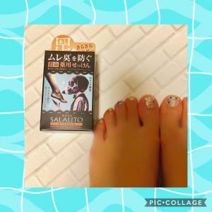 足のムレ専用石鹸 サラリト③