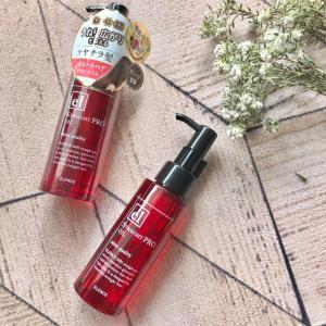 美容院のクセ毛改善メニューに使われている成分配合のエレンスのヘアオイル