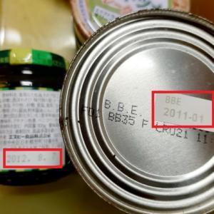 キッチンから「9年前の賞味期限」の缶詰が出てきた【片付け計画】