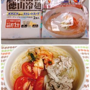 韓国料理祭りワッショイ
