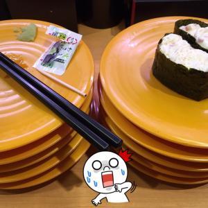 孤独のグルメごっこ@回転寿司