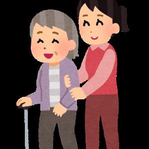 杖を使用した歩行方法と介助をする際の注意点