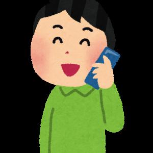 介護職員が利用者の家族へ電話連絡をする際の5つの注意事項
