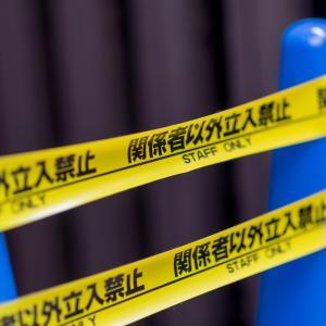 【兵庫県在宅介護殺人事件考察】なぜ22歳の孫は大好きだった祖母に手をかけたのか