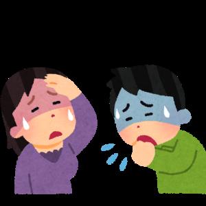 発熱がありデイサービスなどを利用できない場合は訪問介護を検討?ヘルパーの感染リスクをどう考えるか