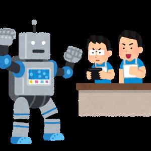 介護ロボットの開発、機能、導入はまだまだ介護現場の実情に沿っていない理由