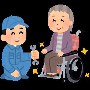 介護事業所の電動ベッドなどの福祉用具が故障したまま修理されない理由