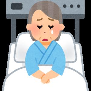 大阪市の特養で寝たきりの女性利用者3人が相次ぎ肋骨骨折「事件性の疑いもあり府警が捜査」考察