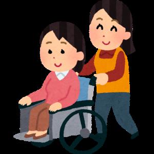 高齢者介護と障害者介護の違いは?共通点もあるのでどっちも経験してみるのもあり