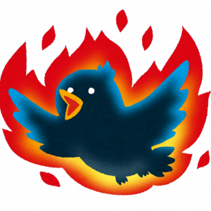 Twitterの介護界隈の人は性格が悪い?マウンティングが多い?その実情とは…