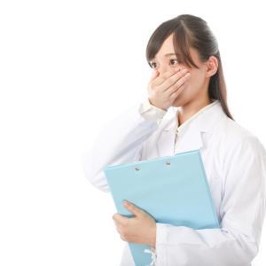 【総まとめ】こんな介護事業所はヤバい10選「辞めたいと思って当然」