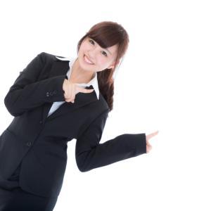 当ブログが「副業SEASON」の「介護職におすすめの副業、副業がバレない方法」という記事で紹介されました