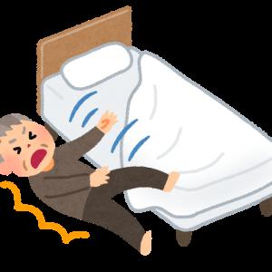 介護現場で転倒や転落事故の発生がゼロにならない最大の原因