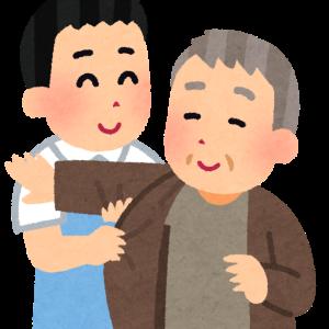 新人介護職員が仕事や職場環境や人間関係に慣れるまでの期間はどれくらい?(前編)