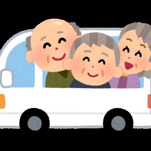 佐賀県のデイサービス送迎車が水路に転落し5人が死傷した事故考察