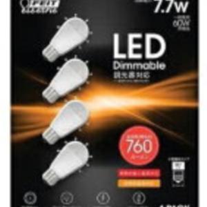 LEDで節約生活