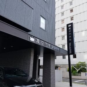 病院前泊で泊まった変なホテル銀座
