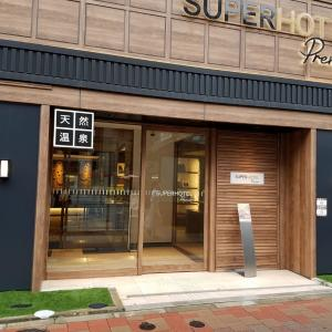 病院前泊したスーパーホテルPremier銀座