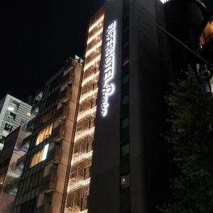 病院前泊〜3拍したスーパーホテルpremier銀座