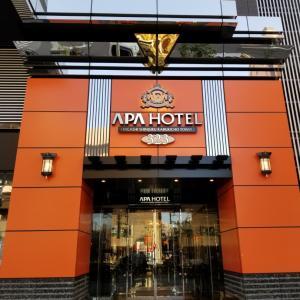 アパホテル東新宿歌舞伎町タワーに宿泊