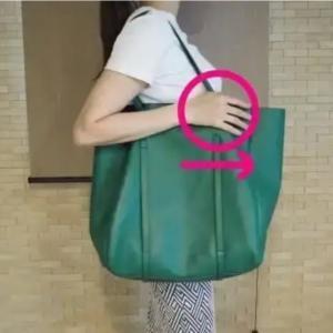 重さを感じないバッグの持ち方