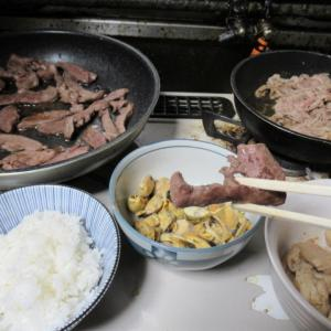 Today's dinner is 9 $(975円くらい) grilled meat\(´∀`)/ Good job everyone. Good evening☆ ♪ Sam Hunt - House Party