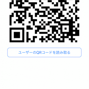魯迅とスタディプラスで繋がろう!!!!!