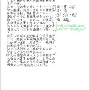 123 9/9【駿台実戦データ返却前夜】