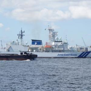 巡視船「しきしま」、横浜入港