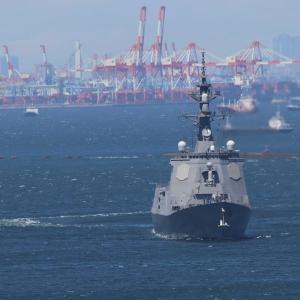 護衛艦「まや」、横須賀入港