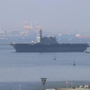 護衛艦「いずも」、横須賀入港