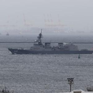 護衛艦「あさひ」、横須賀入港